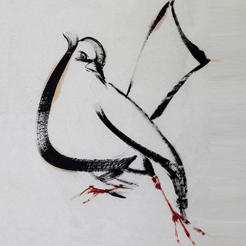 Yaşar Kemal - Tek Kanatlı Bir Kuş