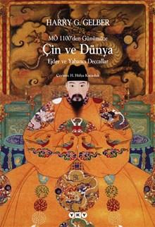 MÖ 1100'den Günümüze, Çin ve Dünya - Ejder ve Yabancı Decallar