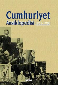 Cumhuriyet Ansiklopedisi / Kutu içinde 4 cilt + CD-ROM