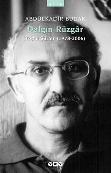 Dalgın Rüzgar - Toplu Şiirler (1978-2006)