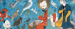 Ottoman Figurative Arts 1: Miniature
