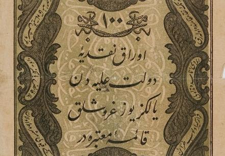 Sultan Abdülaziz Dönemi