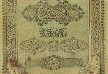 Sultan Abdülmecid Dönemi