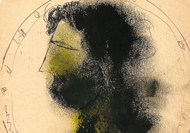 İlhan Berk, Desen, 1981, 19.5x13. cm, Çini Mürekkebi