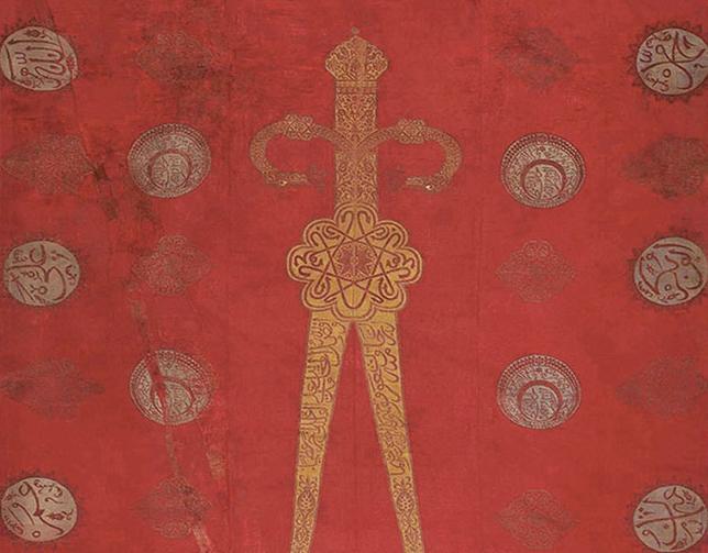 Estergon Kalesi Sancağı, 1605