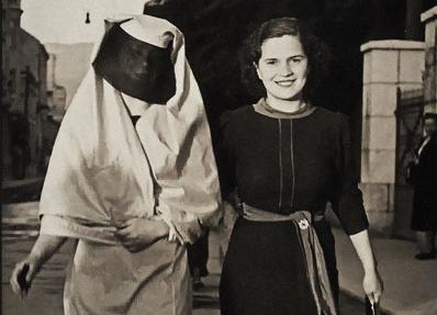İki Boşnak genç kadın, Saraybosna Muzej Sarajeva