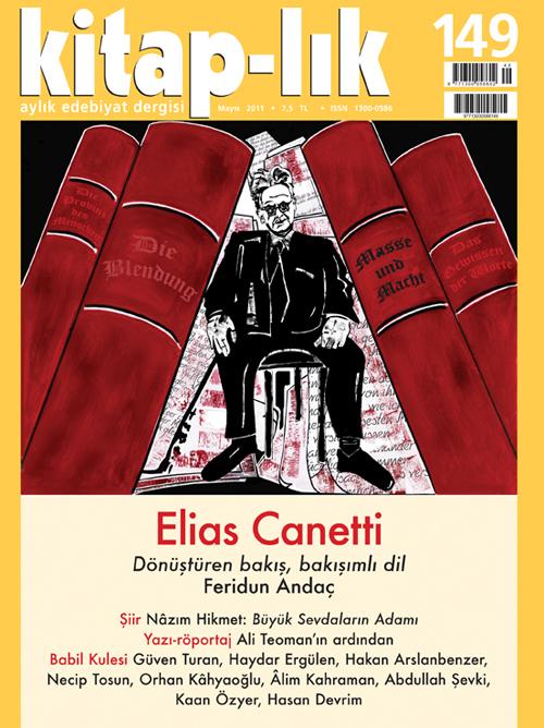 Elias Canetti