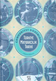 Cumhuriyet Döneminde Türkiye Matbaacılık Tarihi