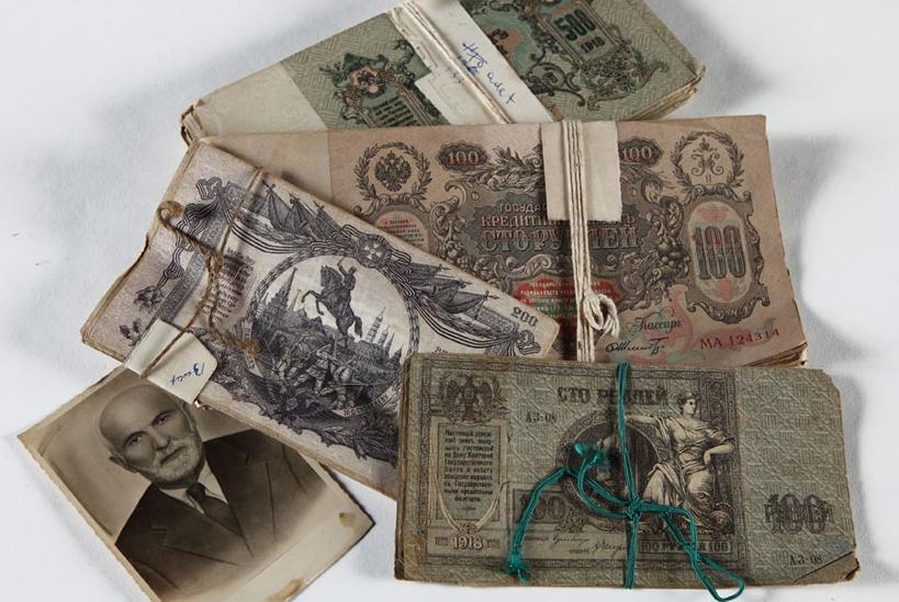 Kaptan Baba'nın Manatları, Güzin Çakır Koleksiyonu