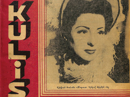 Cover of Kulis's first issue (15.12.1946): Viviane Romance (real name Pauline Ronacher Ortmanns) in La route du bagne released in 1945