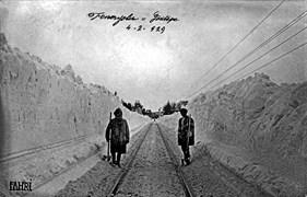 Istanbul- Feneryolu. 4 February 1929. Photograph: Fahri Seyrek