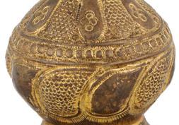 Tombak Gülabdan - Adell Armatür Ab-ı Hayat Koleksiyonu