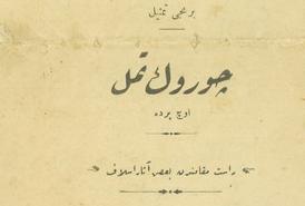 The brochure for the play Çürük Temel (Rotten Foundation), staged by Darülbedayi at Tepebaşı Winter Theater in Turkish, 1331 [1915]
