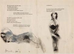 """İki Nü, 1984, 20 x 26.5, """"Atlas"""" şiir kitabı sayfaları üzerine pastel, çini mürekkebi Ahmet Merey Koleksiyonu"""