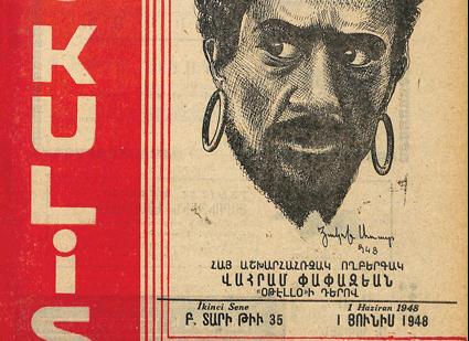 Kulis 35 (1.6.1948) Vahram Papazyan