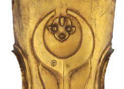 Tombak At Alın Zırhı - Harbiye Askeri Müze ve Kültür Sitesi Komutanlığı Koleksiyonu