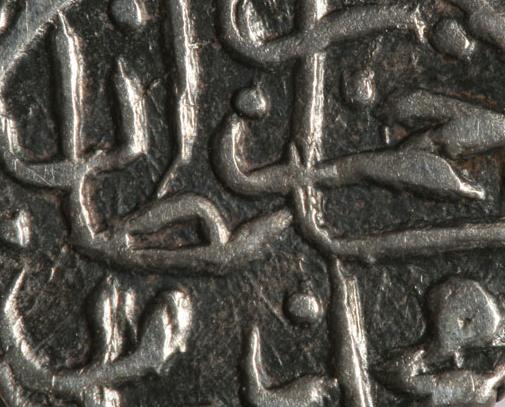 Cem Sultan (1459-1495), Akce, Bursa H. 886 (1481), Ottoman