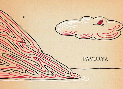 MISIRKALYONİĞNE, 1. Basım: 1962, Dost Yayınları, Kapak tasarımı: Ferit Öngören