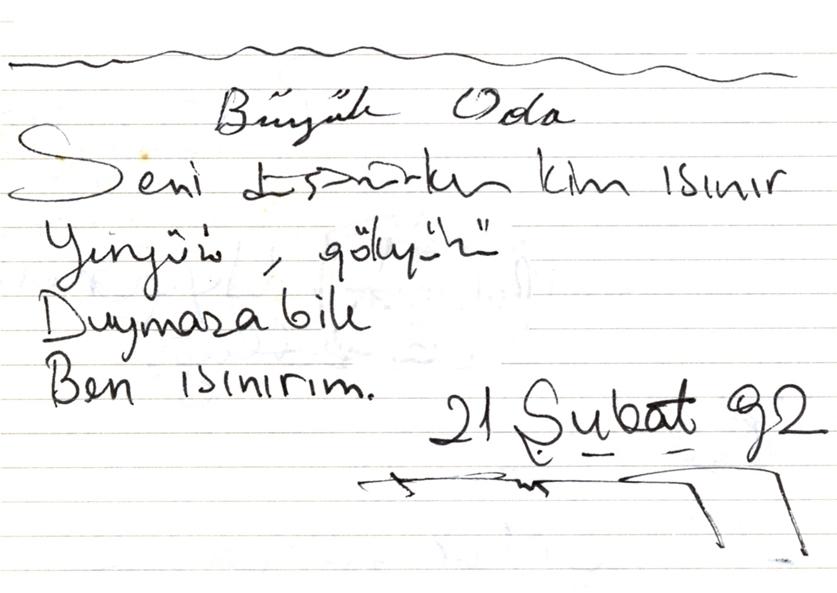 His handwriting