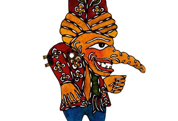 Beberuhi, Taner İnan, 28 x 12 cm