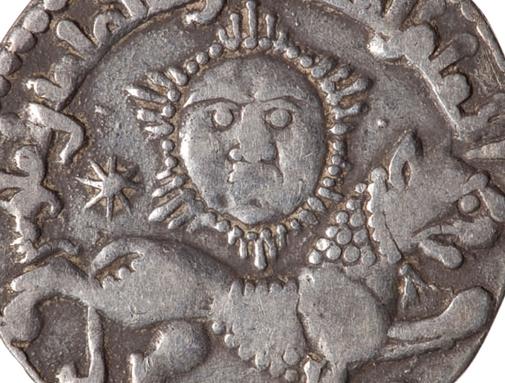 Gıyaseddin Keyhüsrev bin Keykubad dönemi, Anadolu Selçukluları sikkesi. Basım yeri Konya, Gümüş