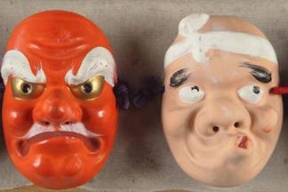Masklar